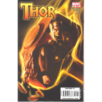 ALL MY FRIENDS ARE GHOSTS...